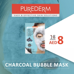 bubble mask offer